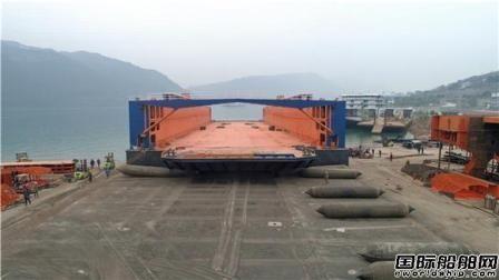 复兴船务建造长江中上游最大浮船坞正式下水