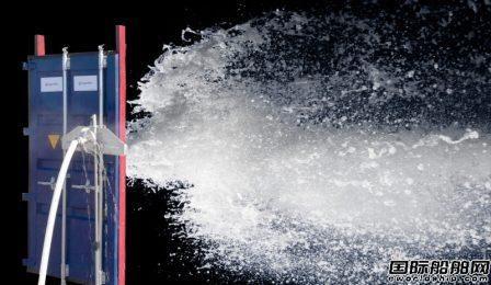 VIKING新型消防系统获V.Ships公司40艘集装箱船合同