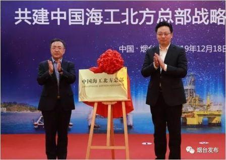 烟台海工装备产业2019年实现产值650亿元