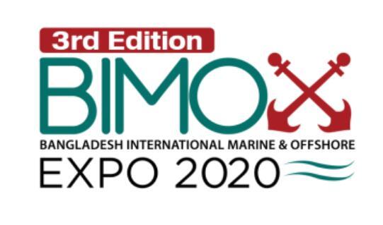 2020年孟加拉海事船舶展