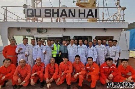 中远海运散运中铝几内亚项目首船起运
