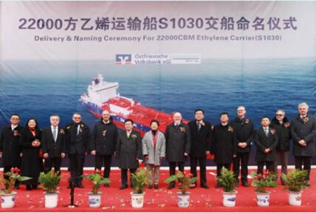 新大洋造船交付首制22000方LEG船