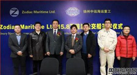 扬州中远海运重工两天内顺利交付4艘船