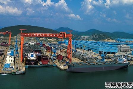 现代三湖重工获2艘LPG船订单