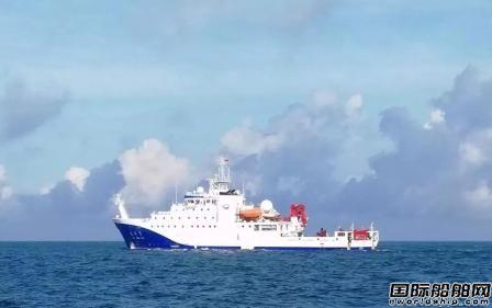 """中国建造最高水平综合调查船""""大洋号""""首航西太平洋"""