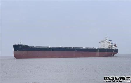新洲造船接获4艘45700吨散货船订单