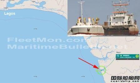 几内亚湾1艘挖泥船遭海盗袭击4人死亡3人被绑架