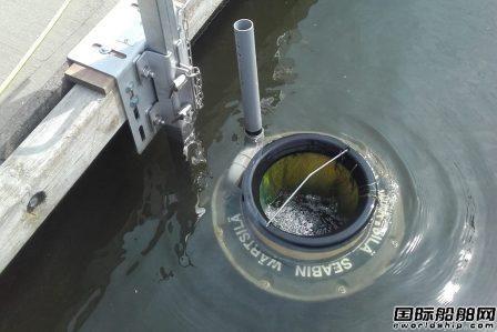 瓦锡兰在中国安装首个Seabin海上垃圾桶