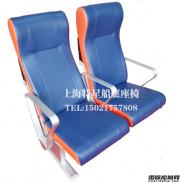 上海特星船用乘客座椅TX-A-07D