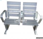 上海特星船用铝合金乘客座椅