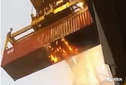 """""""COSCO PACIFIC""""轮大火初步确认因电池瞒报所致"""