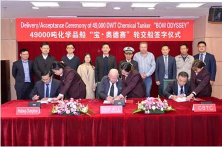 沪东中华提前交付第三艘49000吨双相不锈钢化学品船