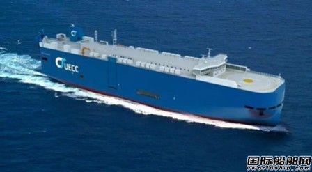 江南造船建造首艘3600车汽车运输船开工
