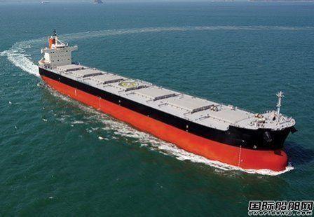 南通中远海运川崎获2艘82000吨散货船订单