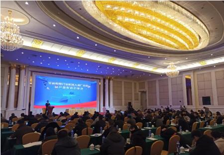 安徽省船舶行业产需配套对接会在芜湖举行