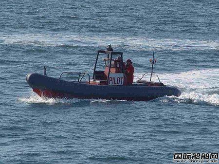 美国引航员在Maersk Kensington轮登轮事故中殉职