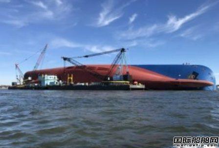 韩国倾覆汽车运输船进入残骸清除阶段