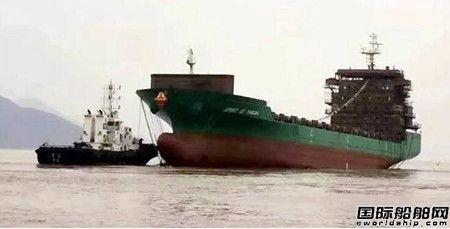 东南造船一艘1162TEU集箱船在冠海基地下水