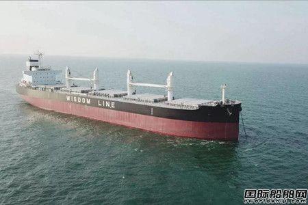 大连中远海运川崎交付两艘散货船喜迎开门红