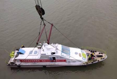 湘船重工首次两艘海巡船同日下水