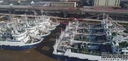 中远佐敦为中国远洋渔船提供全面保护