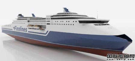 Finnlines确认在金陵船舶(威海)订造2艘客滚船