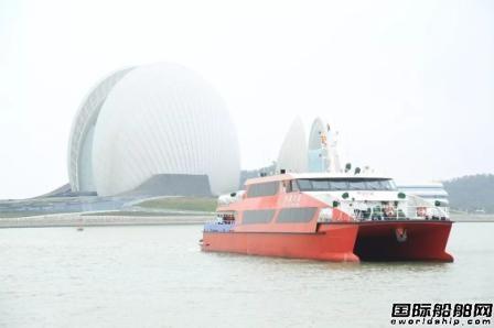 江龙船艇交付2020年首艘新造船