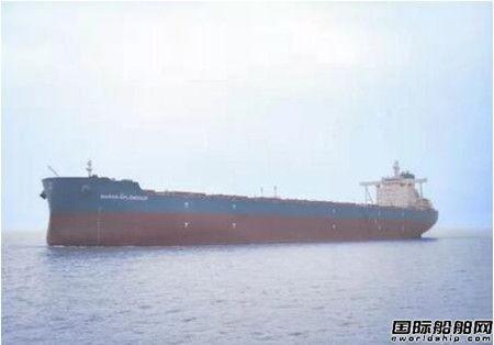 开门红!外高桥造船交付首制21万吨纽卡斯尔型散货船