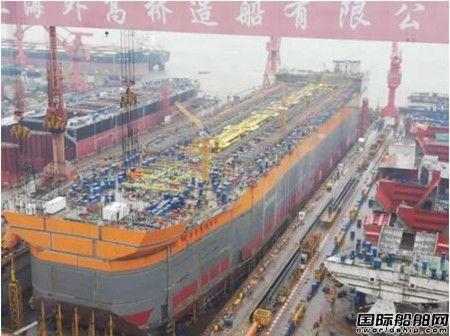 外高桥造船FPSO项目2#船主甲板实现贯通