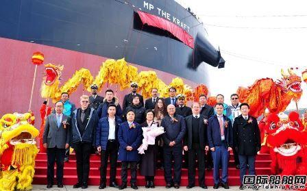 扬子鑫福交付一艘208000载重吨散货船