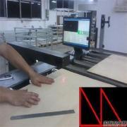 凤鸣亮铝蜂窝空心板非接触在线厚度规