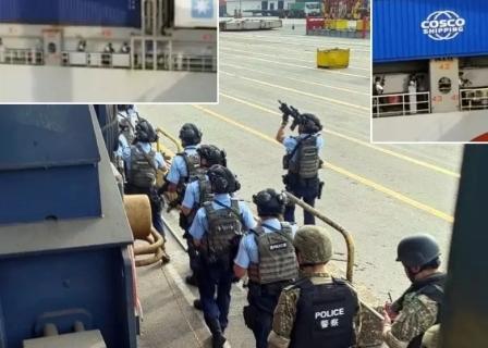 意外?东方海运集装箱船香港被反恐小组包围