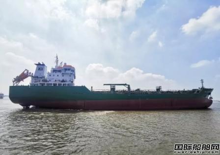 中航鼎衡17500吨化学品4#船顺利试航归来