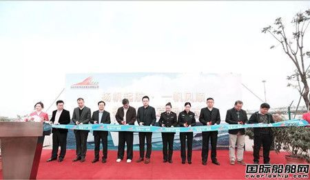 """澳龙船艇建造280客位铝合金高速客船""""机场19""""首航"""