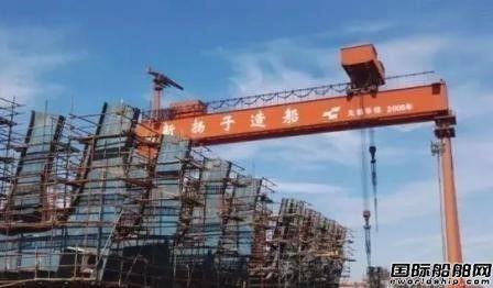 """最多12艘订单!扬子江船业新年""""新气象"""""""