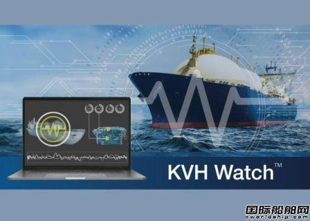 KVH联合Kongsberg Digital安装首个船端集成物联网系统