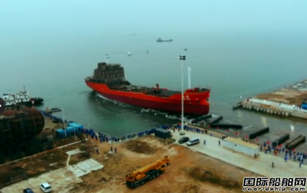 中船广西建造国内首艘新规范LPG船顺利下水