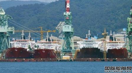 现代尾浦造船获全球首份冰级LNG动力MR型成品油船订单