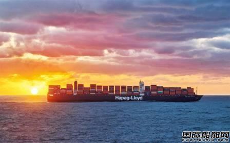 赫伯罗特将下单订造23000TEU超大型箱船?
