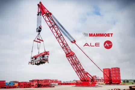 全球最大重型运输和吊装公司诞生!