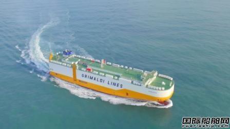 扬帆集团一艘7800PCTC签字交付