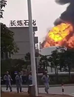 珠海高栏港一石化厂爆炸,船舶已撤离!