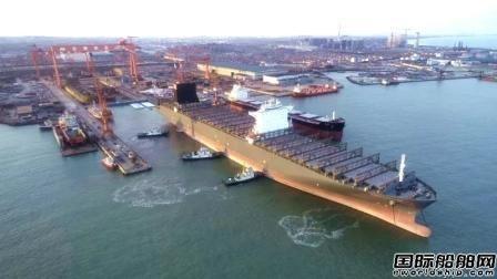 京鲁船业6艘船同日交付离厂