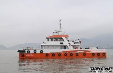 福宁重工接获福建海电运维4艘风电运维船订单