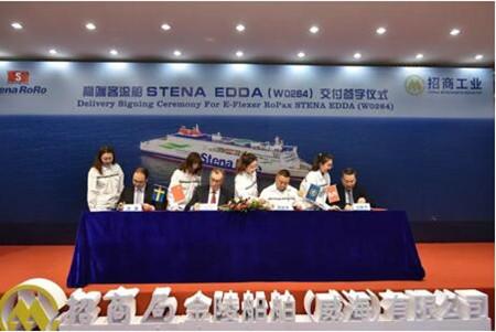 招商金陵威海船厂提前交付第二艘STENA高端客滚船
