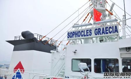 扬子江船业交付Angelakos第五艘82000吨散货船
