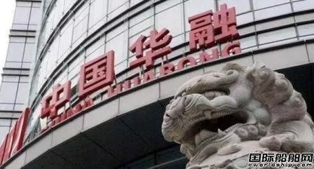 中国华融领投中国船舶市场化债转股项目成功过会
