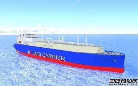 沪东中华获2艘全球最大浅水航道LNG船订单
