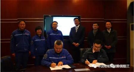 青岛双瑞再获日本邮船营运船压载水改造批量订单