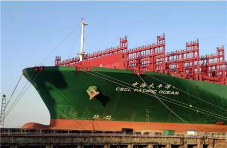 """七一一所为""""中海太平洋""""轮配备脱硫系统完成改装顺利交付"""